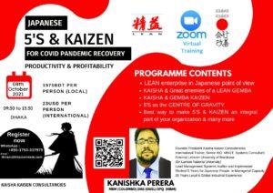 5S Training Program Online